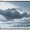 7.14 天空(2)