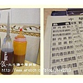 中華鍋貼.8.1-1