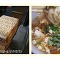 中華鍋貼.8.1-5
