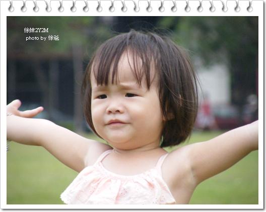 徐妹2Y2M (7)