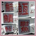 七星潭 (65)