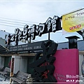 七星潭 (89)
