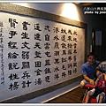 卦山 (96)