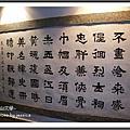 卦山 (101)