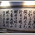 卦山 (99)