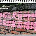 彩繪眷村 (67)