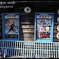 南庄老街 (100)