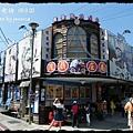 南庄老街 (93)