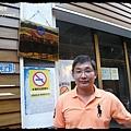 清安豆腐街 (27)