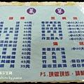 清安豆腐街 (4)