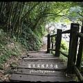蓬萊溪護魚步道 (15)