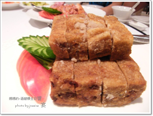 饗宴 (51)