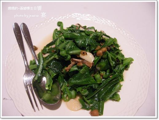 饗宴 (85)