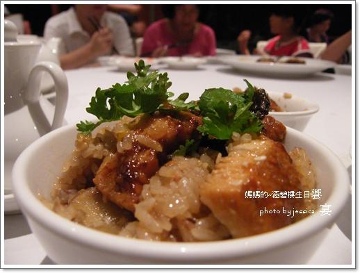 饗宴 (82)