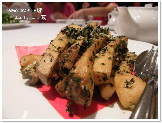 饗宴 (83)