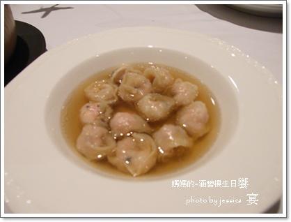 饗宴 (88)