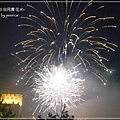 2009花火-2