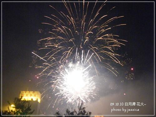 2009花火-1