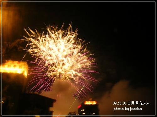 2009花火-3