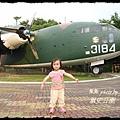 軍史公園 (20)