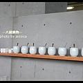 八錢鍋物&公園 (15)