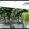 八錢鍋物&公園 (3)