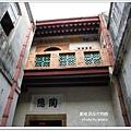 鹿港民俗文物館 (105)