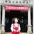 鹿港民俗文物館 (11)