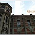 鹿港民俗文物館 (187)