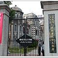 鹿港民俗文物館 (227)