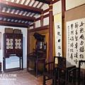 鹿港民俗文物館 (93)