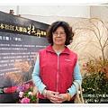 2009南投花卉嘉年華 (49)