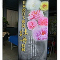 2009南投花卉嘉年華 (29)