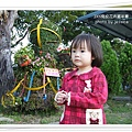 2009南投花卉嘉年華 (198)