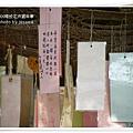 2009南投花卉嘉年華 (170)
