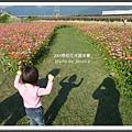 2009南投花卉嘉年華 (153)