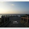 王功漁港 (18)