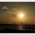 王功漁港 (3)