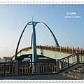王功漁港 (5)