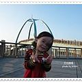 王功漁港 (6)