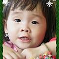 (聖誕節)惠蓀林場 (292)