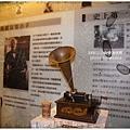 台中放送局部 (99)