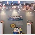 台中創意文化園區 (156)