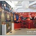 台中創意文化園區 (159)