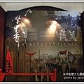 台中創意文化園區 (163)