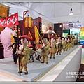 台中創意文化園區 (161)
