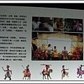 台中創意文化園區 (166)
