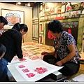 台中創意文化園區 (19)