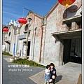 台中創意文化園區 (2)