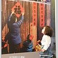 台中創意文化園區 (7)